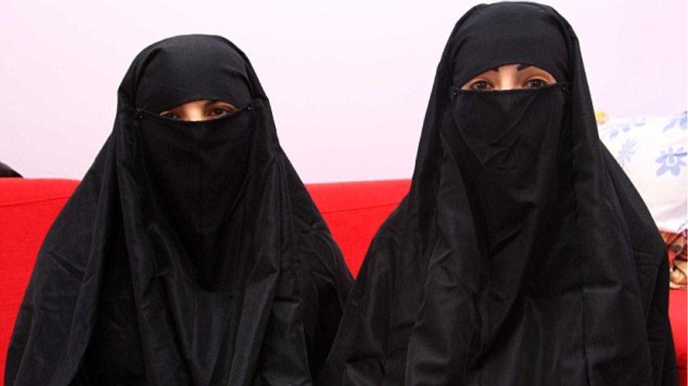 Ολλανδία: Απαγορεύει την μπούρκα σε δημόσιους χώρους