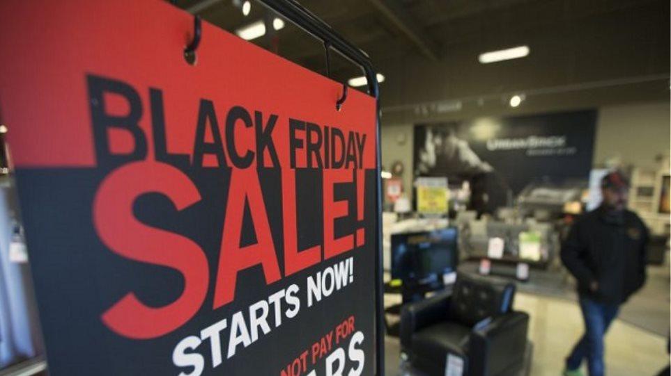 f50f7b246801 Ποια καταστήματα συμμετέχουν αύριο στην «Black Friday»