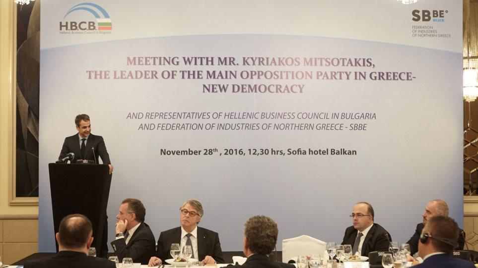 Μητσοτάκης από Βουλγαρία: Θα μειώσω τους φορολογικούς συντελεστές για να μείνουν οι επιχειρήσεις στην Ελλάδα
