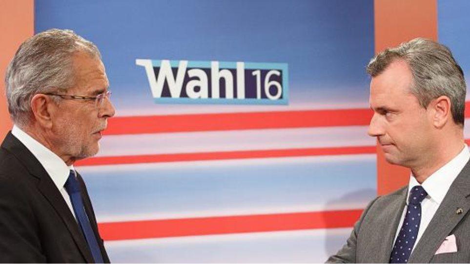 Προεδρικές εκλογές στην Αυστρία: Θα είναι ο Χόφερ ο πρώτος ακροδεξιός πρόεδρος της Ευρώπης;