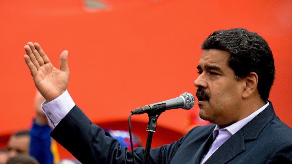 aeb8614f231 Βενεζουέλα: Ο Μαδούρο θα τυπώσει μεγαλύτερης αξίας χαρτονομίσματα