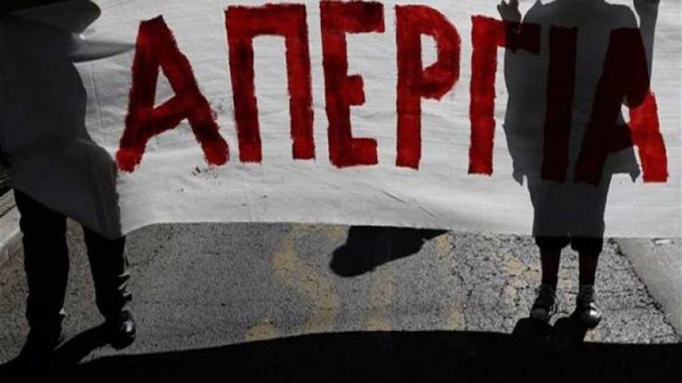 «Κατεβάζει ρολά» η χώρα την Πέμπτη: Ποιοι απεργούν για την «καταστροφή της κοινωνίας»