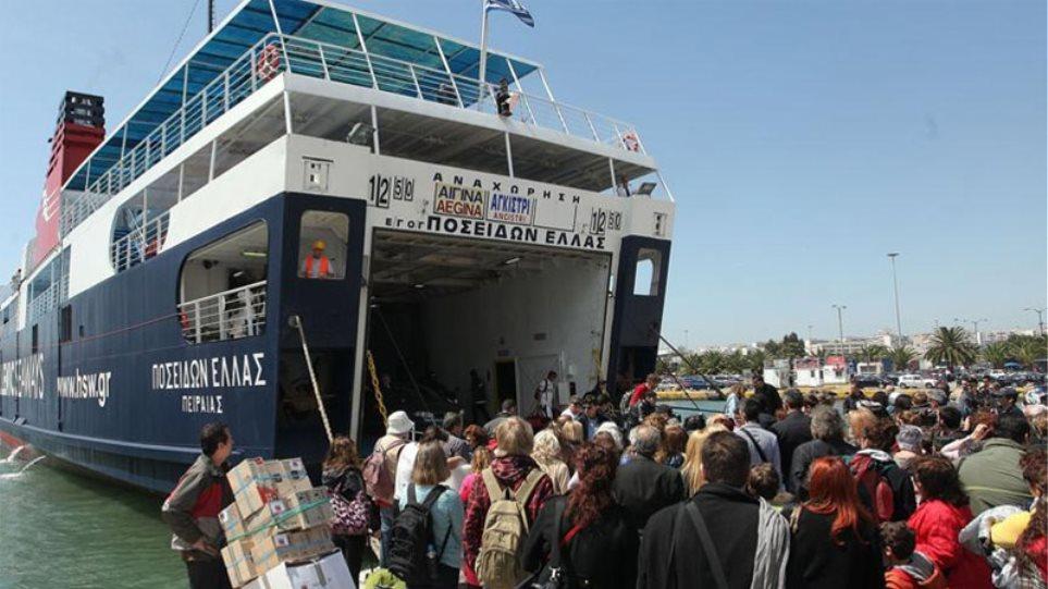 Ανεστάλη η απεργία της ΠΝΟ - Φεύγουν από σήμερα τα πλοία