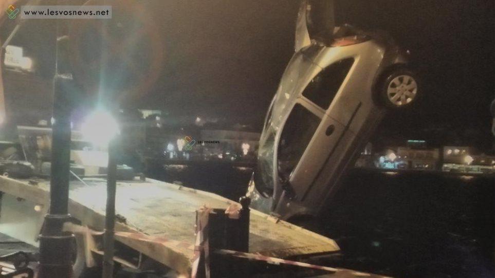 Τραγωδία στη Μυτιλήνη: Δύο έφηβοι νεκροί όταν αυτοκίνητο έπεσε στη θάλασσα