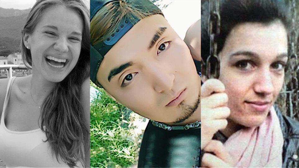 Σοκ: Ο Αφγανός που δολοφόνησε την 19χρονη στη Γερμανία, είχε σπρώξει και τη φοιτήτρια στην Κέρκυρα!