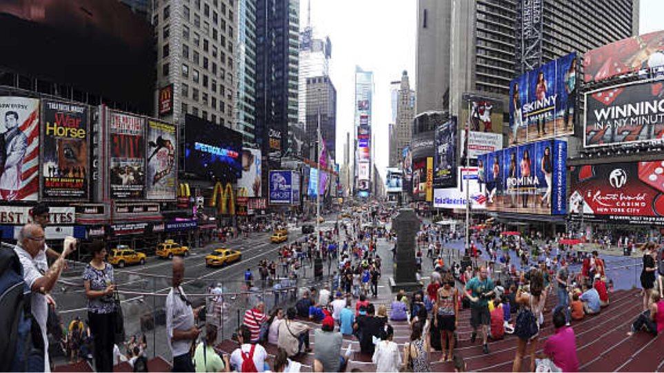 ραντεβού γκέι Νέα Υόρκη