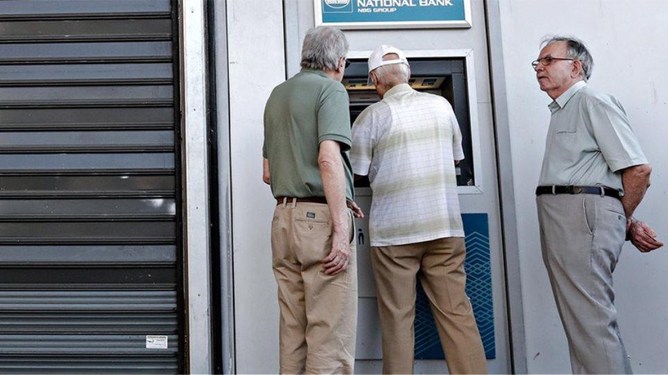 Μισό ΕΚΑΣ από αύριο για 240.000 χαμηλοσυνταξιούχους