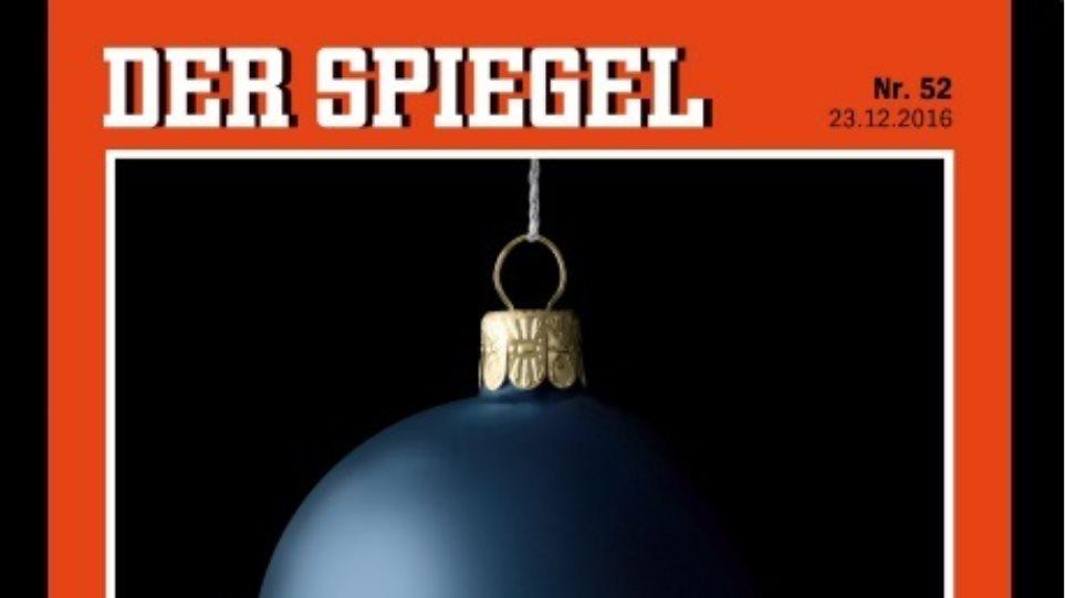 Το Spiegel υποδέχεται τα Χριστούγεννα με «μαύρο» πρωτοσέλιδο 1b202fb403f
