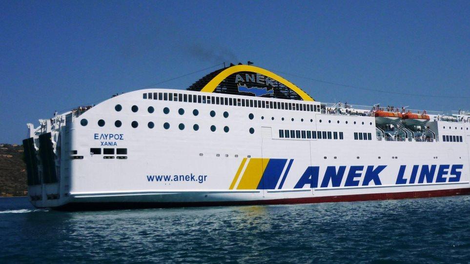 Αγνοείται ναυτικός: Έρευνες του λιμενικού σε Σαρωνικό και Μυρτώο