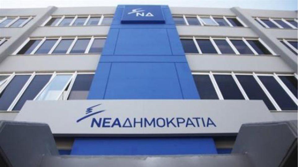 ΝΔ: Ο πρωτοχρονιάτικος μποναμάς Τσίπρα έχει μόνον νέους φόρους και επιπλέον περικοπές
