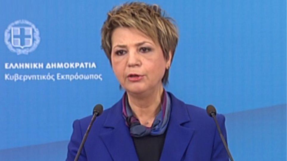 Γεροβασίλη: Στη Βουλή θα πάρει απάντηση η ΝΔ για τις προσλήψεις στο Δημόσιο