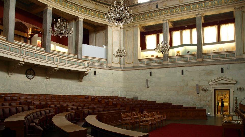 Αποτέλεσμα εικόνας για Ελληνικό Κοινοβούλιο