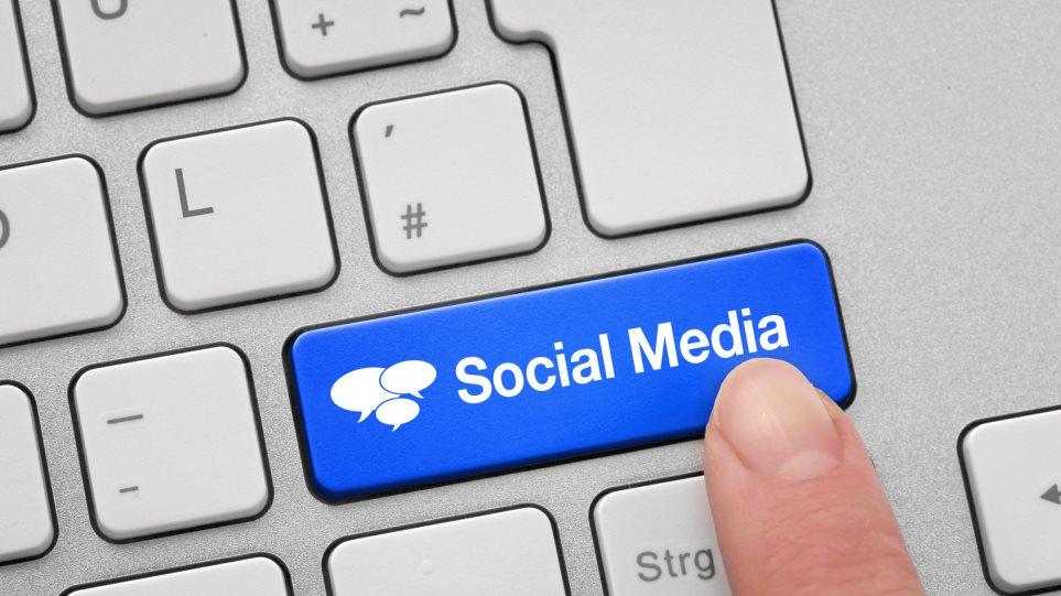 Ερευνα: Αν είστε εθισμένοι στα social media, μπορεί να ευθύνονται τα γονίδια σας!