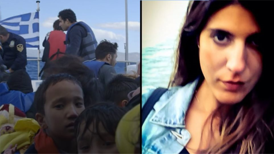 4.1 Miles: Δείτε το συγκλονιστικό ελληνικό ντοκιμαντέρ που διεκδικεί Όσκαρ