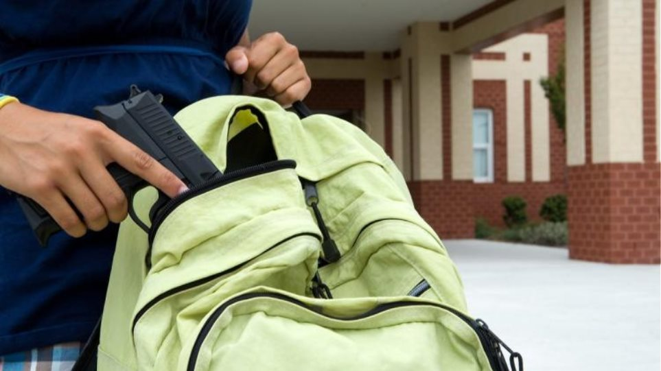 Αποτέλεσμα εικόνας για Ένοπλες επιθέσεις σε σχολεία