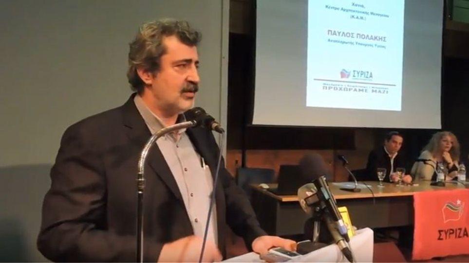 Πολάκης: Προσπαθούμε ακόμη να πάρουμε την πραγματική εξουσία