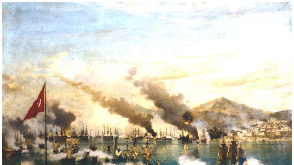 Η Ναυμαχία του Ναυαρίνου (1827)