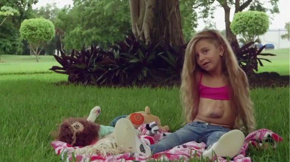 Παράξενο κορίτσια βίντεο