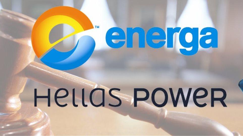 """Υπόθεση Energa: """"Μάχη"""" για το ποιος θα πάρει τα δεσμευμενα 103 εκατ. ευρώ"""