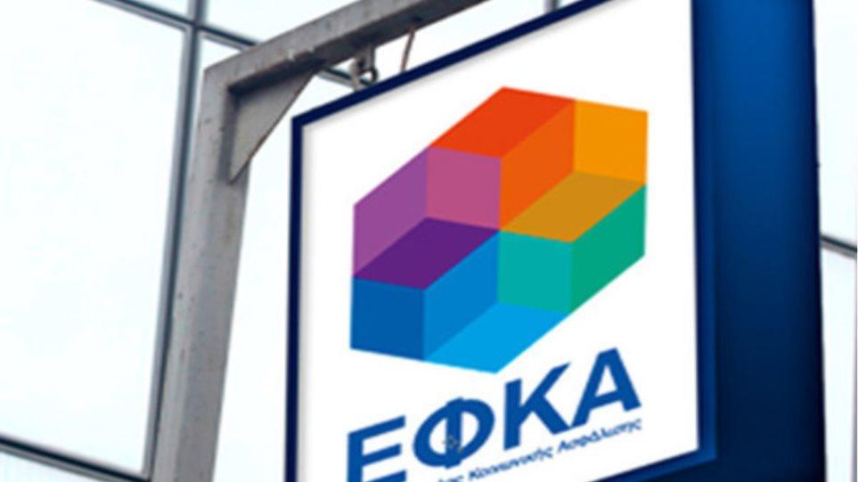 Διοίκηση ΕΦΚΑ για διπλοεγγραφές ΑΜΚΑ και εμφάνιση ασφαλισμένων σαν... νεκρών