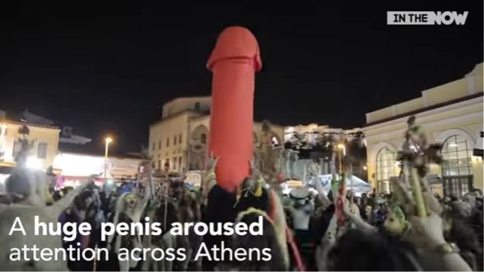 Οπαδοί του Διονύσου έκαναν περιφορά... φαλλού στο κέντρο της Αθήνας