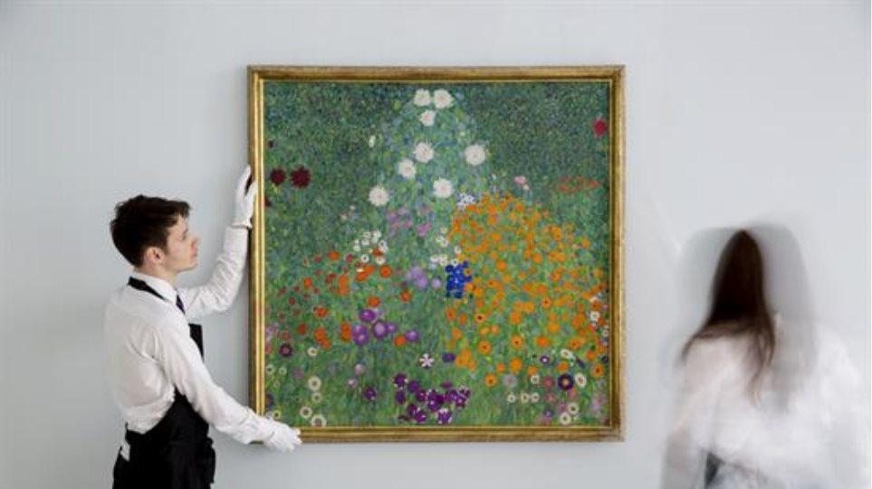 Ο «Κήπος με τα λουλούδια» του Γκούσταβ Κλιμτ πουλήθηκε για 56 εκατ. ευρώ