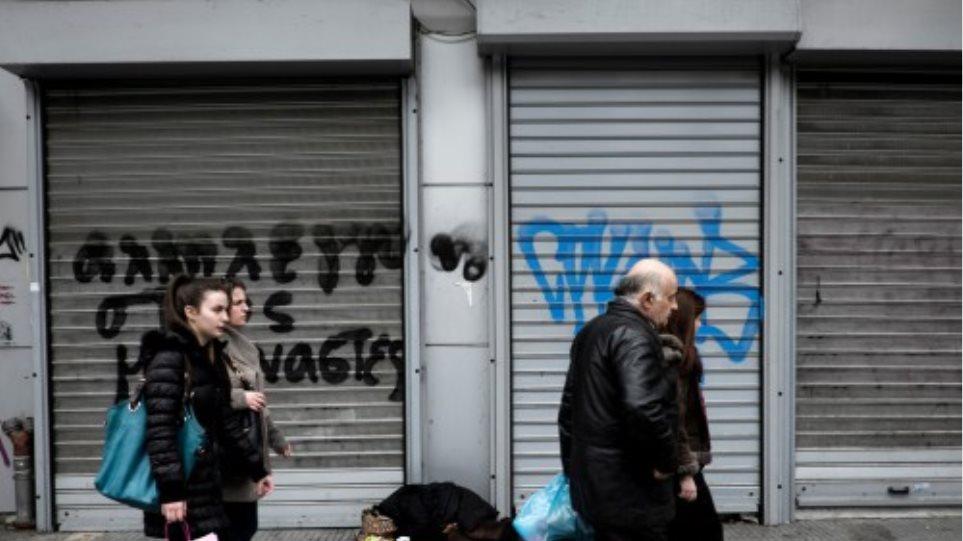 Στοιχεία - σοκ: Η φτώχεια αυξήθηκε κατά 40% στην Ελλάδα από το 2008-2015
