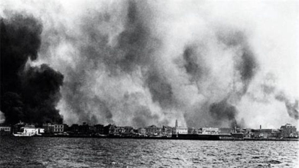 Πλούσιο αφιέρωμα για τα 95 χρόνια από την καταστροφή της Σμύρνης