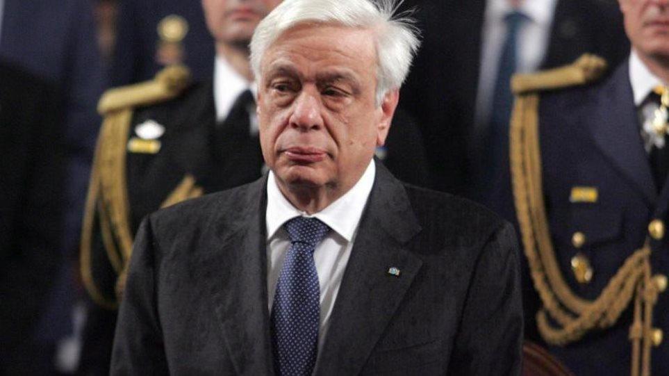 Παυλόπουλος: Η Ελλάδα θα υπερασπιστεί στο ακέραιο τα σύνορα και την εδαφική της ακεραιότητα