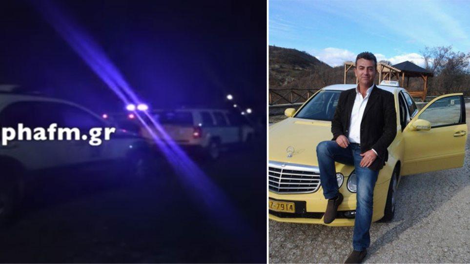 Καστοριά: Ομολόγησε ο αστυνομικός τη δολοφονία του οδηγού ταξί
