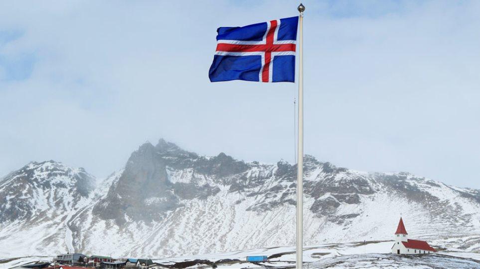Ισλανδία: Τέλος στα capital controls έπειτα από οκτώ χρόνια!