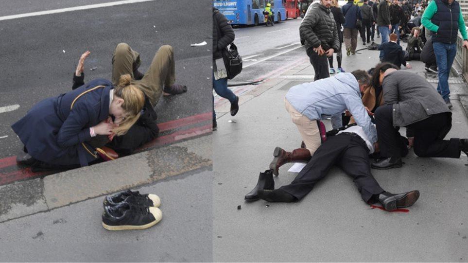 Διπλή επίθεση στο Λονδίνο - Τέσσερις οι νεκροί - Φωτογραφίες σοκ