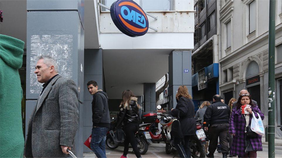 ΟΑΕΔ: «Επίδομα εργασίας» από 200 ευρώ για 10.000 άνεργους
