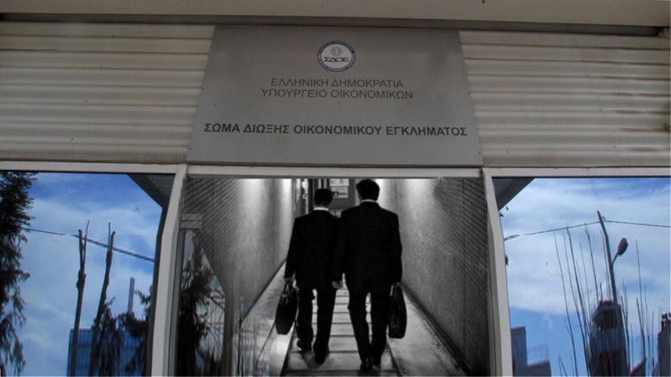 Έρευνα Ernst & Young: Αυτό είναι το προφίλ του έλληνα φοροφυγά
