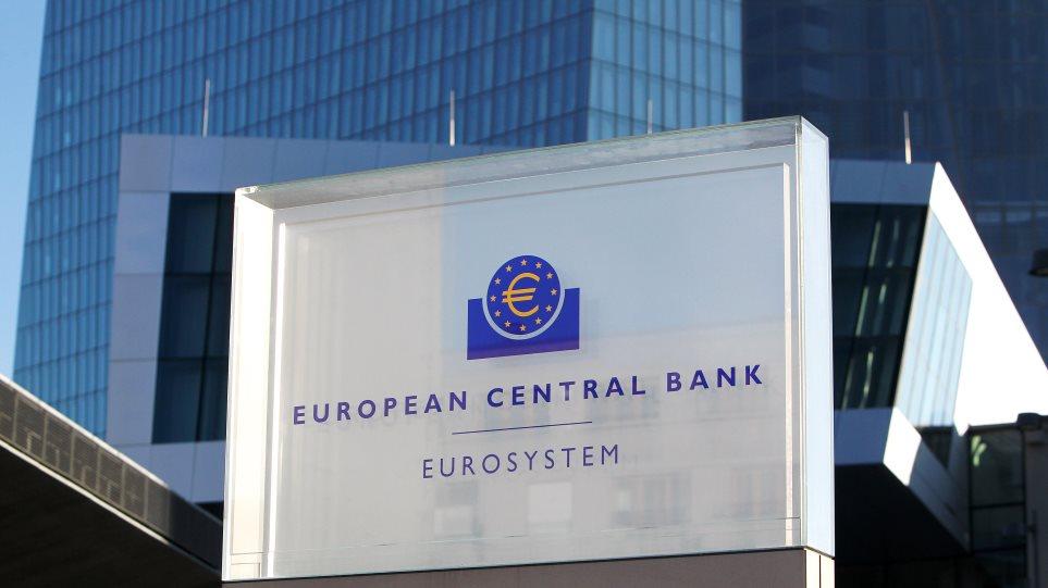 EKT: Αυξήθηκε ο δανεισμός των νοικοκυριών της Ευρωζώνης