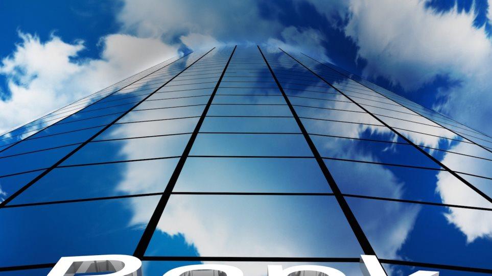 Σε φορολογικούς παραδείσους «κρύβουν» κέρδη οι 20 μεγαλύτερες τράπεζες της Ευρώπης