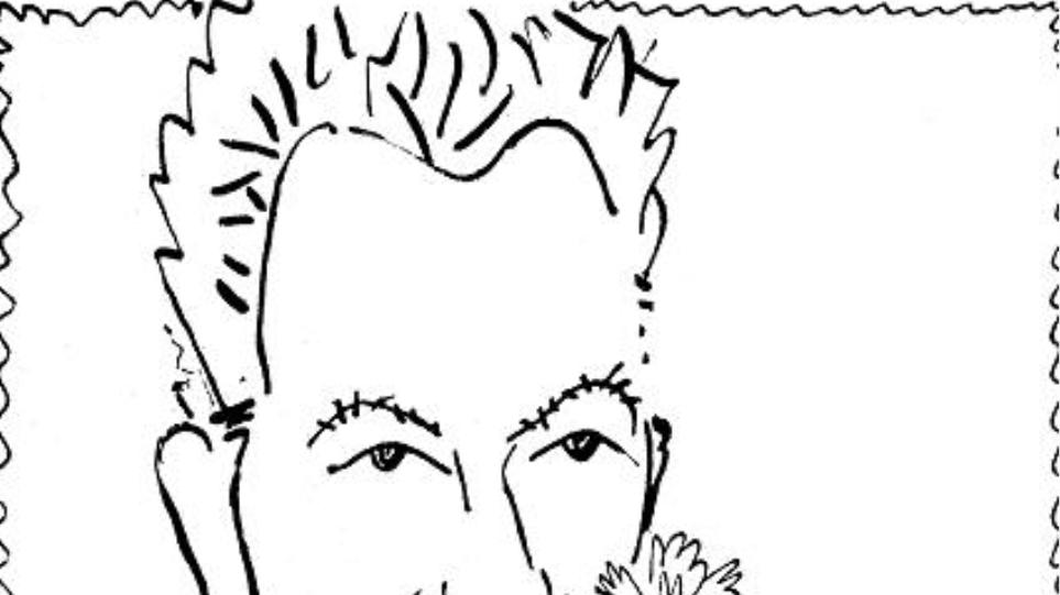 ΑΝΤΑΡΣΥΑ: «Tσίπρας χωρίς τσίπα επιχειρεί να καπηλευτεί τον Nίκο Mπελογιάννη»