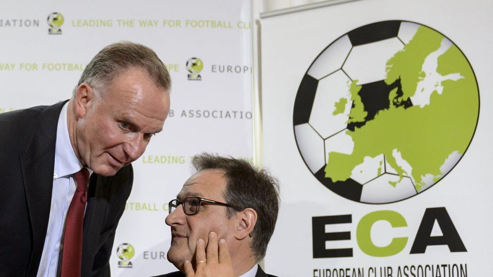 Οι αλλαγές στο ευρωπαϊκό ποδόσφαιρο περνούν από την Αθήνα