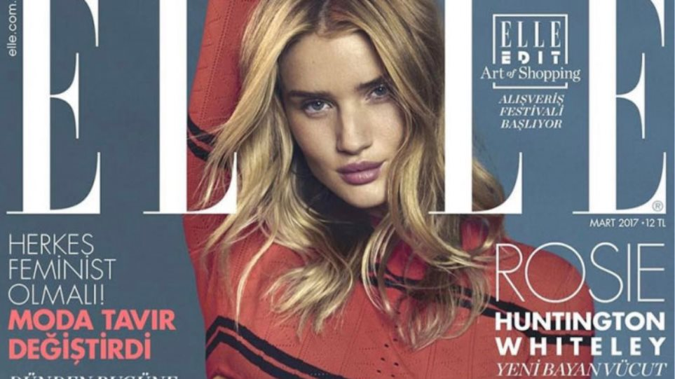 Ακατάλληλο για... ανήλικους το περιοδικό Elle στην Τουρκία