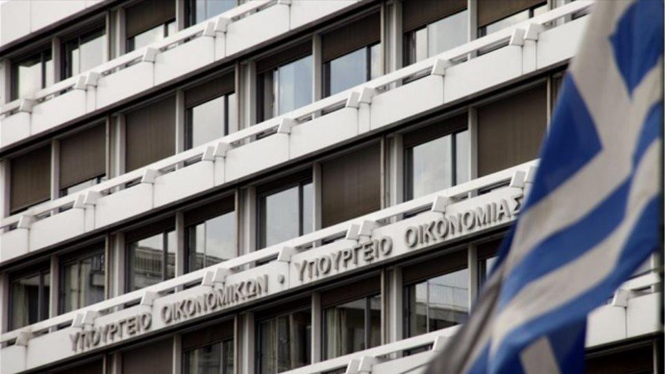 Απειλή για βόμβα στο υπουργείο Οικονομικών