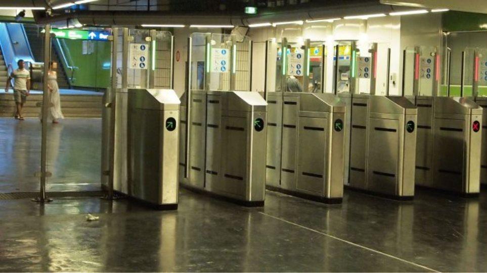 ΟΑΣΑ: Χωρίς το ΑΜΚΑ το ηλεκτρονικό εισιτήριο