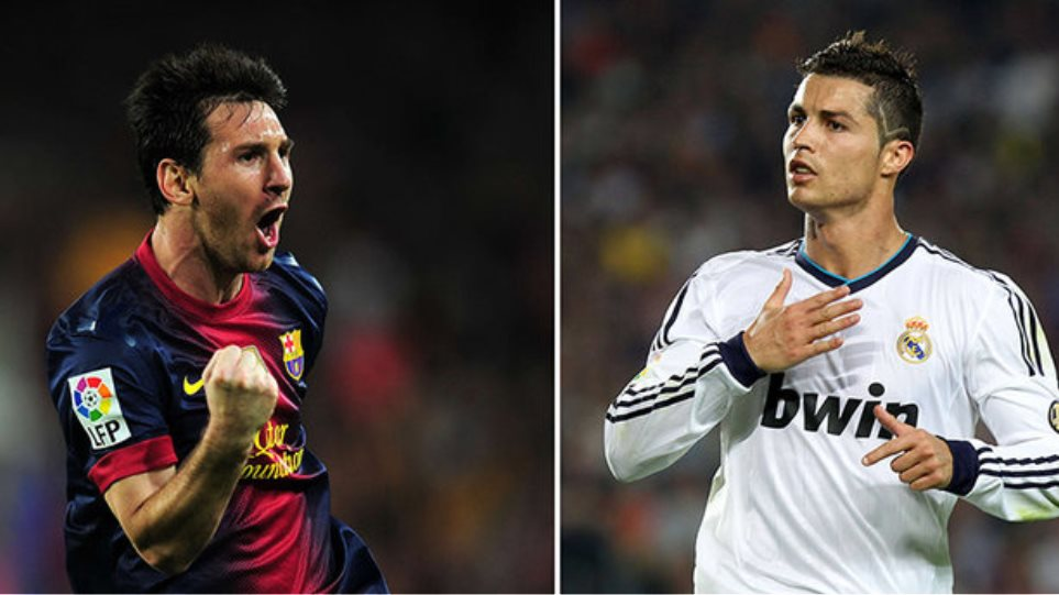 Ο Κριστιάνο Ρονάλντο είναι ο πιο ακριβοπληρωμένος ποδοσφαιριστής με 87,5 εκατ. ευρώ!