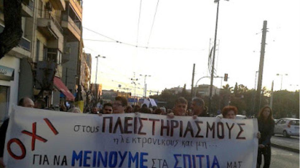 ΛΑΕ: Κάλεσμα για συγκεντρώσεις στα ειρηνοδικεία της χώρας με στόχο τη μη διεξαγωγή πλειστηριασμών