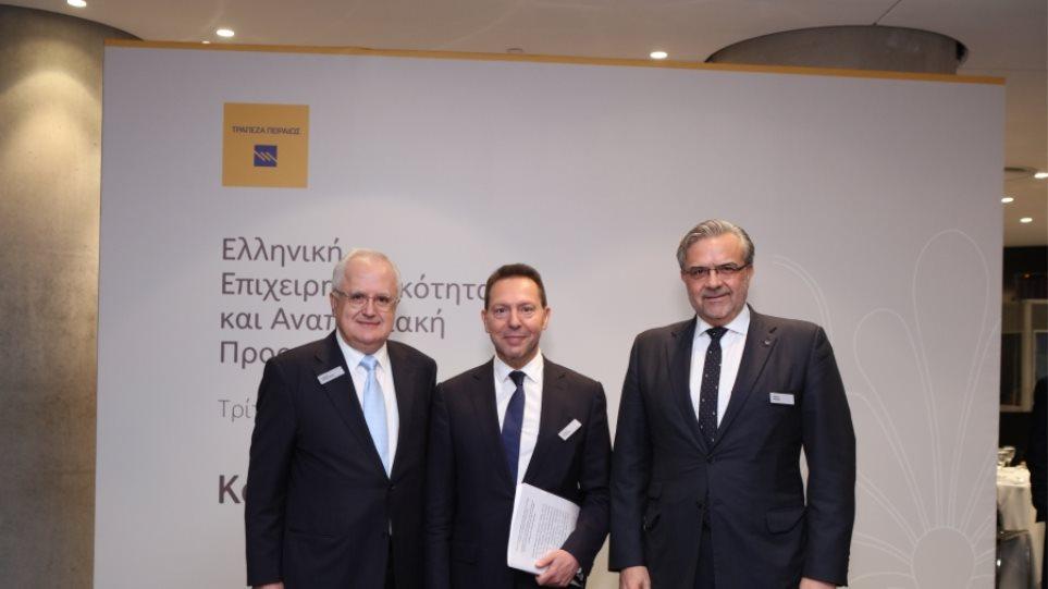 Τράπεζα Πειραιώς: Συναντήσεις της διοίκησης με την επιχειρηματική κοινότητα
