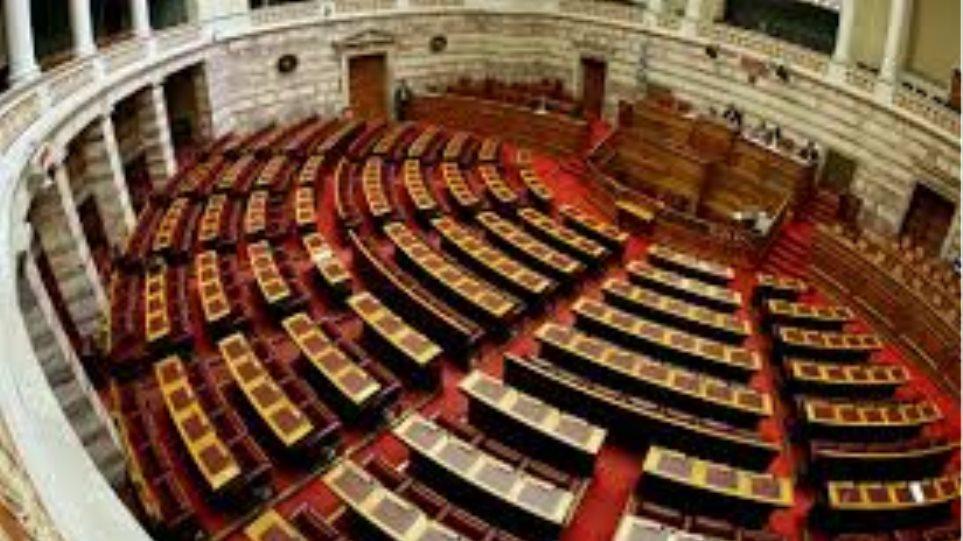 Έντεκα (από τους 145) βουλευτές του ΣΥΡΙΖΑ ζητούν «κόφτη» στα βουλευτικά προνόμια