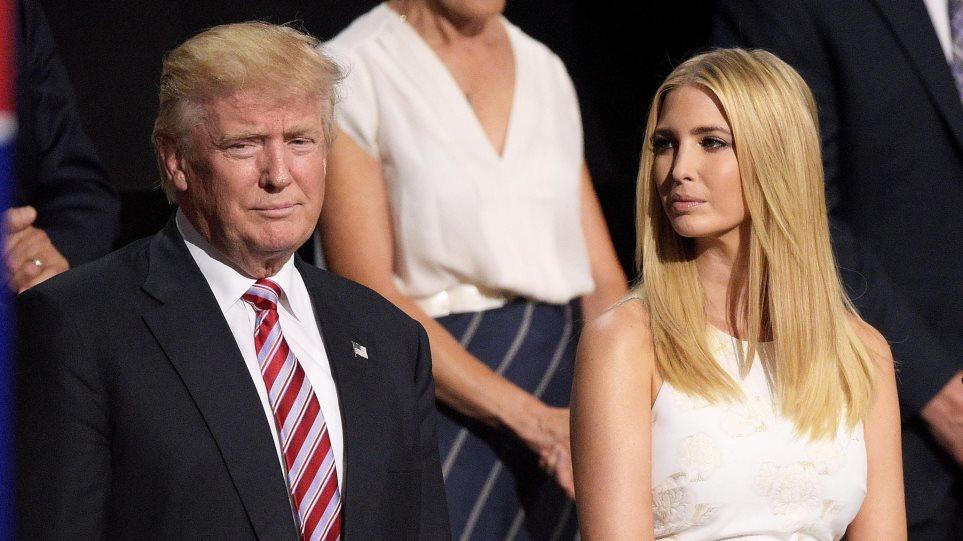 ΗΠΑ: Η Ιβάνκα Τραμπ αποκτά ιδιότητα άμισθου συμβούλου στον Λευκό Οίκο