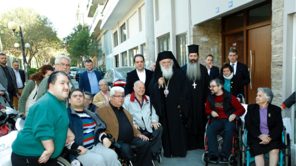 Στον Πανελλήνιο Σύλλογο Παραπληγικών ο Αρχιεπίσκοπος με την «Αποστολή»