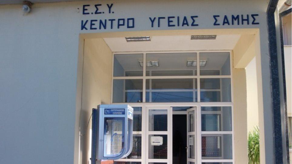 Κεφαλονιά: Ακινητοποιημένο το μοναδικό ασθενοφόρο σε κέντρο υγείας λόγω... έλλειψης καυσίμων
