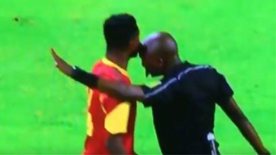 Βίντεο: Διαιτητής έριξε κουτουλιά σε ποδοσφαιριστή!