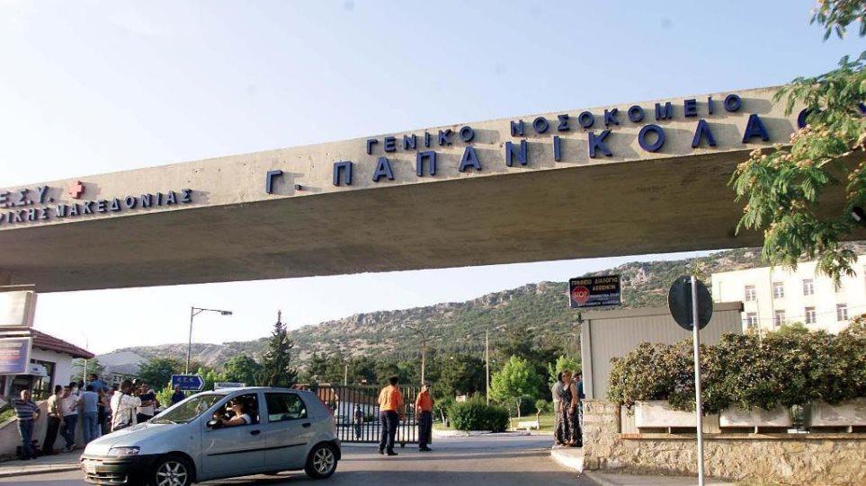 Καταδίκη τριών πανεπιστημιακών γιατρών της Θεσσαλονίκης για δωροδοκία και ξέπλυμα βρόμικου χρήματος